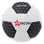 Мяч футбольный MOSCOW р.5, 32 панели, PVC, 320 гр, камера бутил