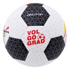 Мяч футбольный VOLGOGRAD р.5, 32 панели, PVC, 320 гр, камера бутил