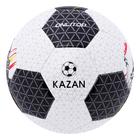 Мяч футбольный KAZAN р.5, 32 панели, PVC, 320 гр, камера бутил