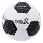 Мяч футбольный NIZHNY NOVGOROD р.5, 32 панели, PVC, 320 гр, камера бутил