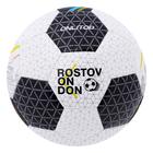 Мяч футбольный ROSTOV ON DON р.5, 32 панели, PVC, 320 гр, камера бутил