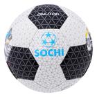 Мяч футбольный SOCHI р.5, 32 панели, PVC, 320 гр, камера бутил