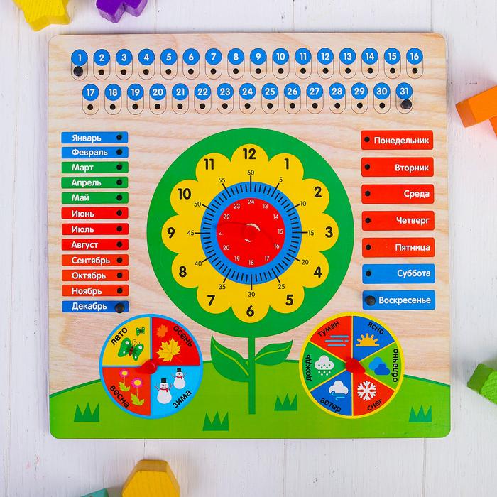Обучающая доска «Календарь с часами. Цветочек»