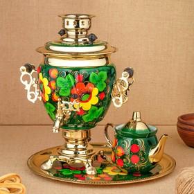 Набор «Маки на зелёном», жёлудь, 3 предмета, самовар 3 л, заварочный чайник 0,7 л, поднос