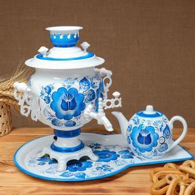 Набор «Гжель», овал, 3 предмета, самовар 3 л, заварочный чайник 0,7 л, поднос