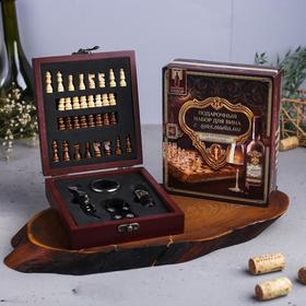 """Wine set with chess, """"Congratulations."""""""