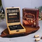 """Подарочные наборы для вина с шахматами """"Жизнь как вино"""""""