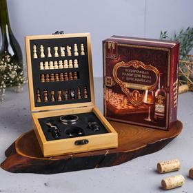 "{{photo.Alt || photo.Description || 'Набор для вина с шахматами ""Жизнь как вино""'}}"