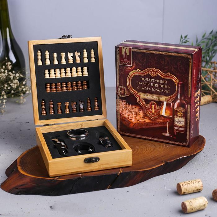 "Набор для вина с шахматами ""Жизнь как вино"""