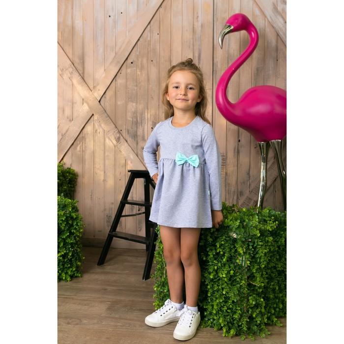 Платье для девочки, серое, р-р 32 (110-116см) 5-6л., 100% хлопок