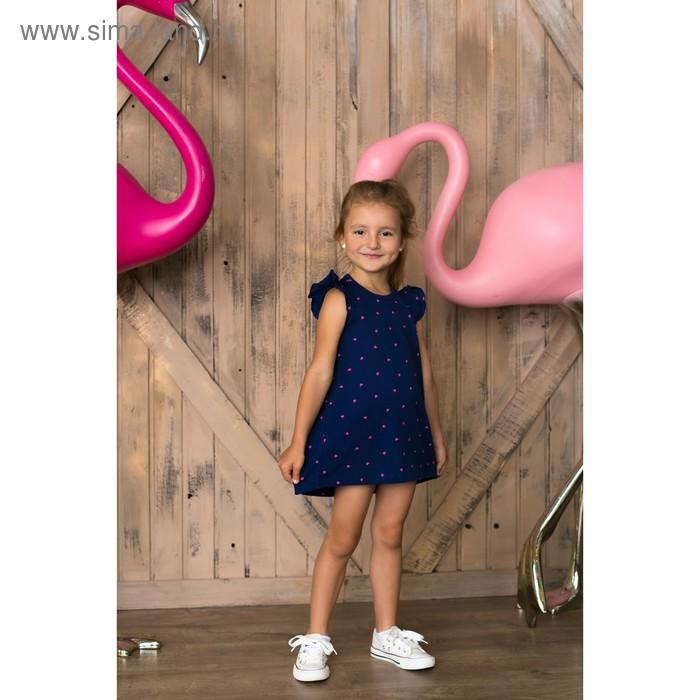 Платье для девочки, синее, р.32 (110-116 см)