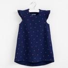 Платье, синее, р-р 34 (122-128 см) 7-8 лет., 95% хл., 5% эл.