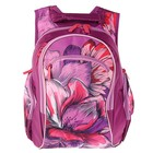 Рюкзак Hatber Street 42*30*20 для девочки, «Цветочная акварель», розовый