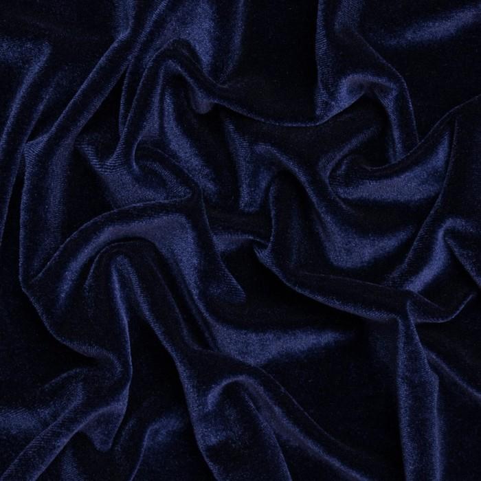 Бархат гладкокрашеный, стрейч, ширина 150 см, цвет синий
