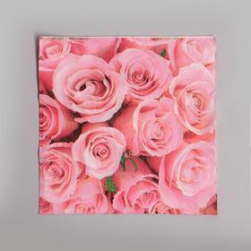 Салфетки бумажные «Розы», 33×33 см, набор 20 шт., цвет розовый