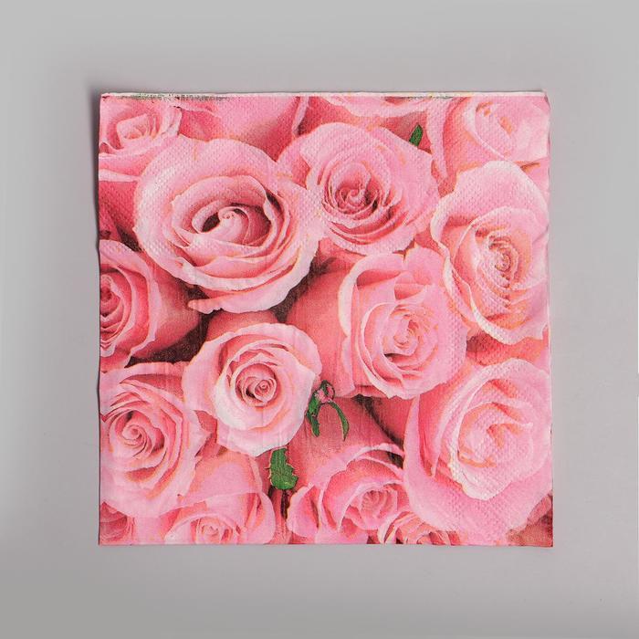 """Салфетки бумажные """"Розы"""", 33 × 33 см, набор 20 шт., цвет розовый"""