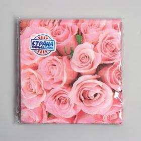 Салфетки бумажные «Розы», 33×33 см, набор 20 шт., цвет розовый - фото 7281203
