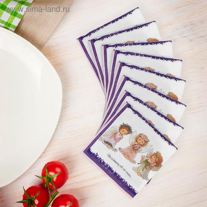 Салфетки бумажные (набор 20 шт) 33*33 см Три ангелочка