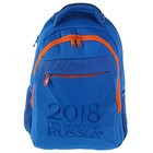 Рюкзак молодежный, эргономичная спинка 44 х 33 х 16 см Euro «ЧМ по футболу 2018», синий