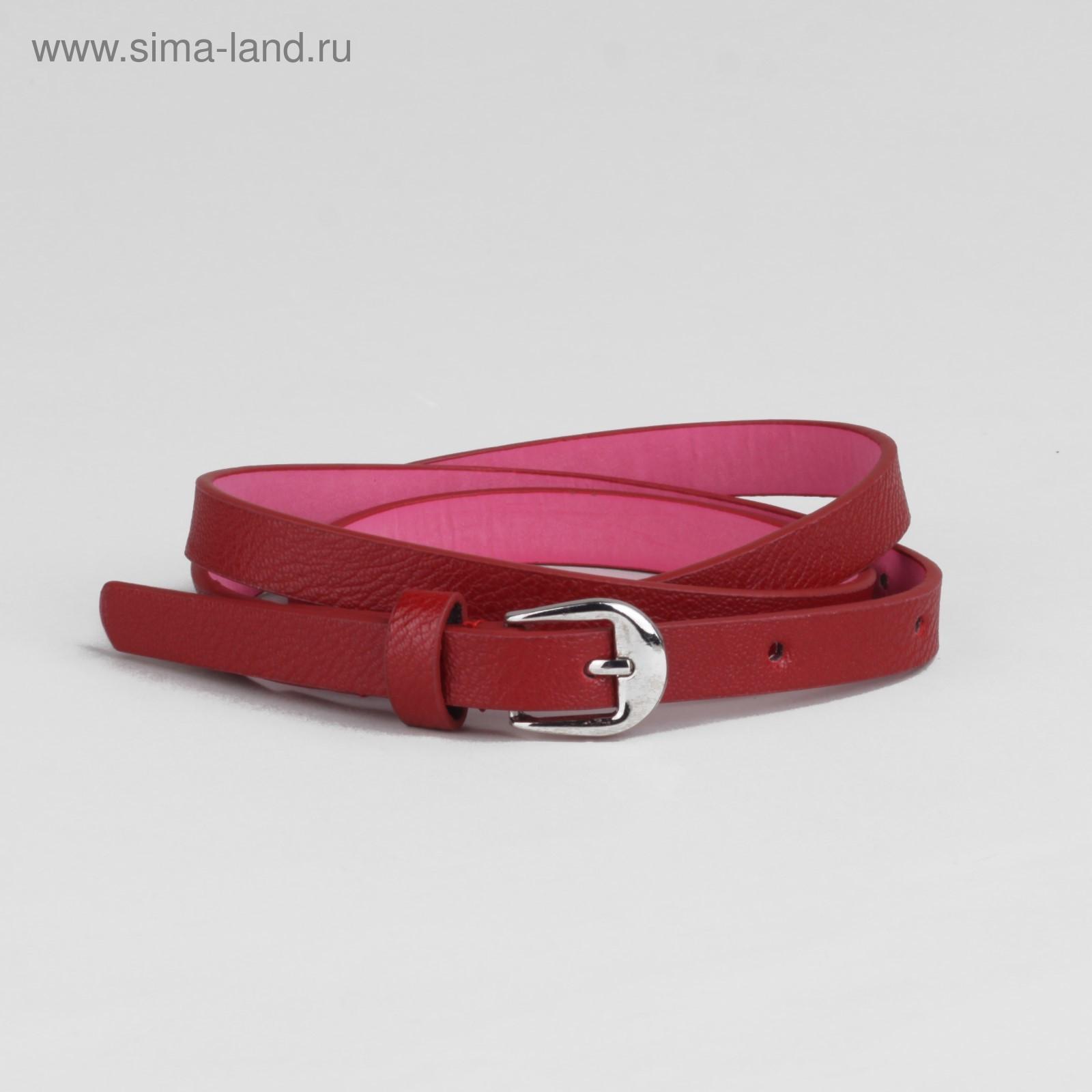 37035627d4cc Ремень женский, матовый гладкий, ширина - 1,3 см, пряжка металл, цвет  красный