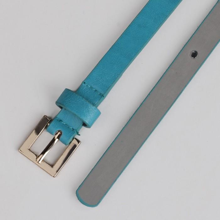 Ремень женский, ширина - 1,3 см, пряжка золото, цвет бирюзовый глянцевый/гладкий