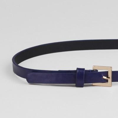 Ремень женский, ширина - 1,3 см, пряжка золото, цвет синий глянцевый/гладкий