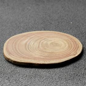 """Спил дерева """"Лиственницы"""", круглый, d=4-7 см, h=3,5 мм"""