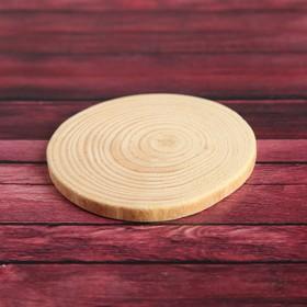 """Спил дерева """"Сосновый"""", круглый, d=4-7 см, h=3,5 мм"""