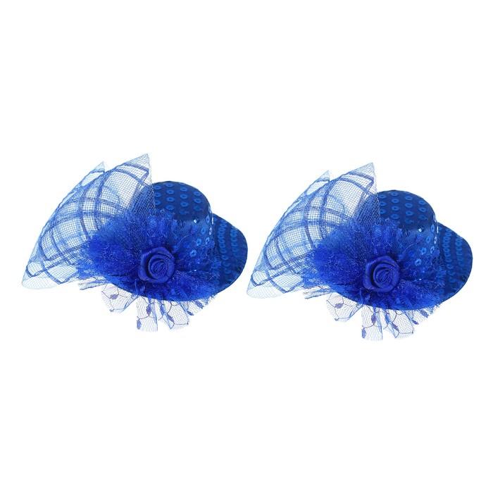 """Карнавальный зажим """"Шляпка"""", цвет синий"""
