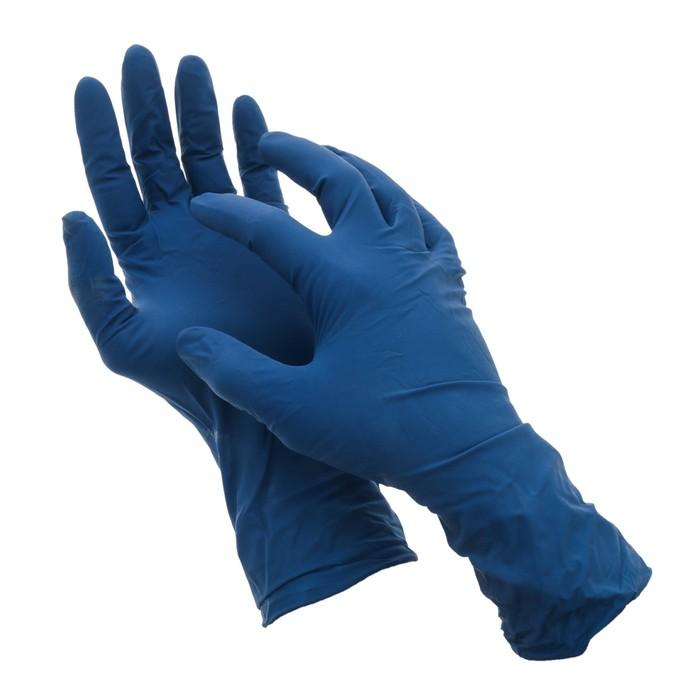 Перчатки латексные неопудренные, размер ХL, 50 шт/уп