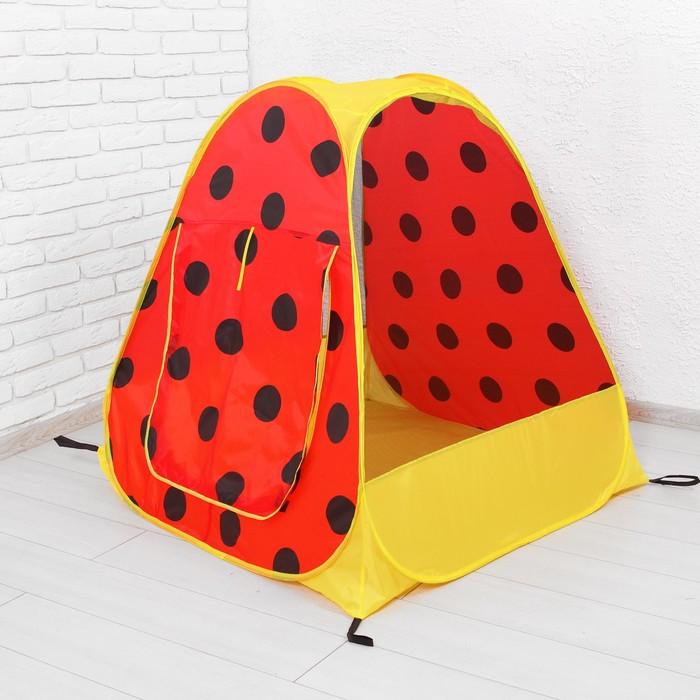 Палатка детская игровая «Божья коровка»