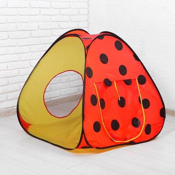 Палатка детская игровая «Играем вместе»