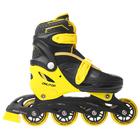 Роликовые коньки раздвижные, колеса PVC 64 мм, пластиковая рама, black/yellow р.34-37