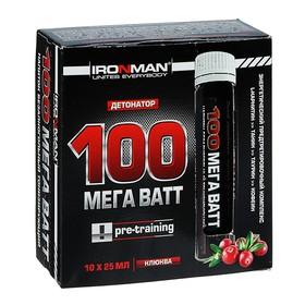 """Предтренировочный комплекс """"Ironman"""" 100 Мега Ватт 10х25мл"""