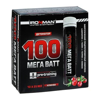"""Предтренеровочный комплекс """"Ironman"""" 100 Мега Ватт 10х25мл"""