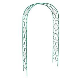 Арка садовая, разборная, 240 × 120 × 36 см, разборная, меатлл, зелёная