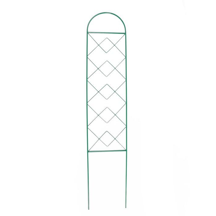 Шпалера, 130 × 34 × 1 см, металл, зелёная, «Квадрат»