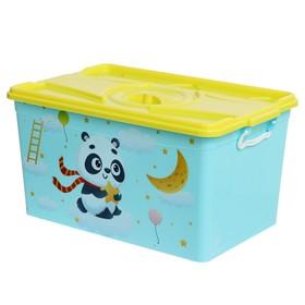 Контейнер для игрушек с крышкой, на колёсиках, прямоугольный, 50 л