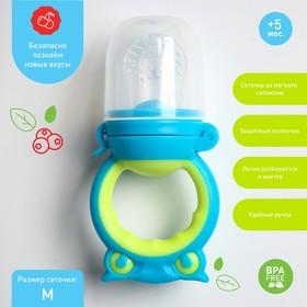 Ниблер силиконовый «Совушка», цвет голубой