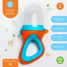 Ниблер силиконовый, цвет оранжевый/голубой
