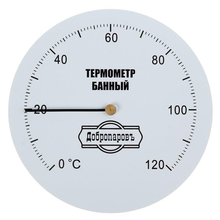 Термометр механический,круглый 120 С