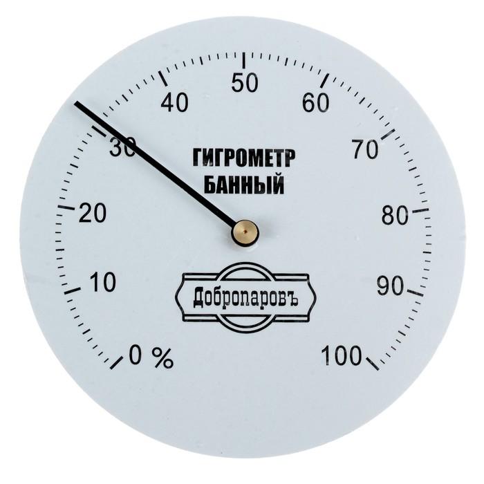 Гигрометр механический, круглый
