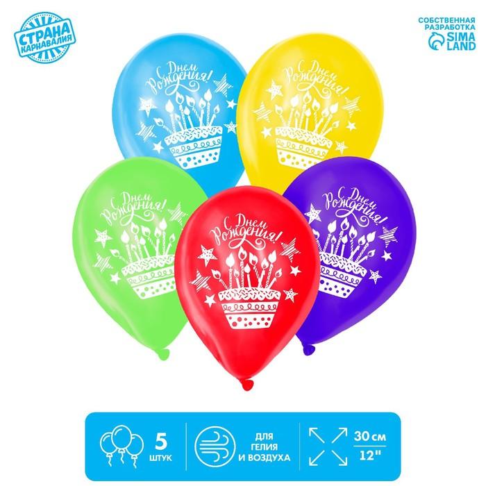 """Balloon 12"""" """"Birthday,"""" a festive-themed, pastel, set of 5 PCs, MIX"""