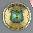 "Magnet ""Kaliningrad. Coat of arms"""