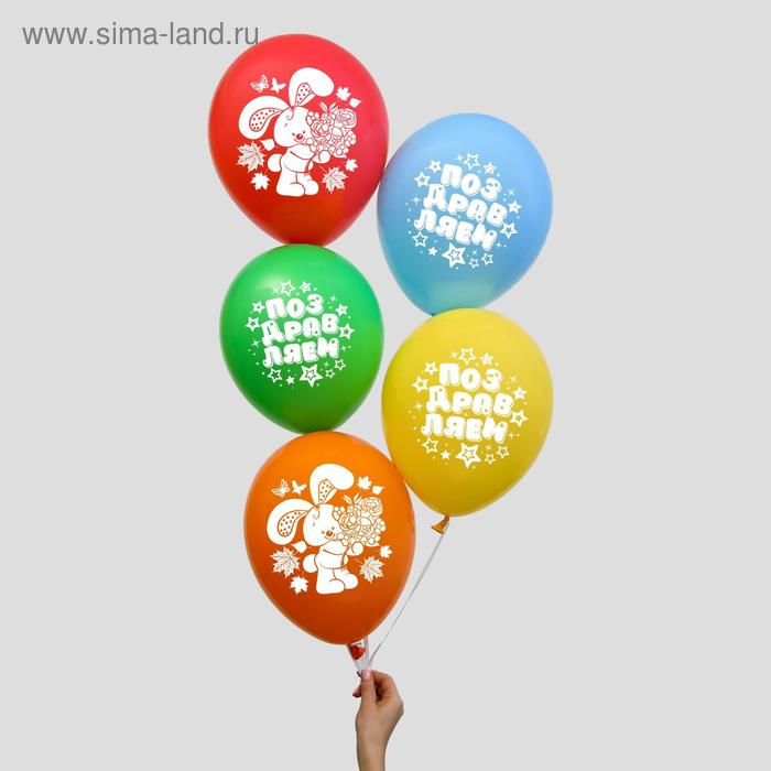 """Balloon 12"""" """"Autumn"""", set of 5 PCs, MIX"""
