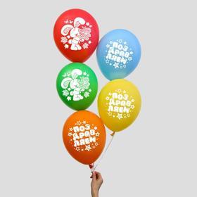 """Balloon 12"""" """"Autumn"""", set of 25 PCs, MIX"""