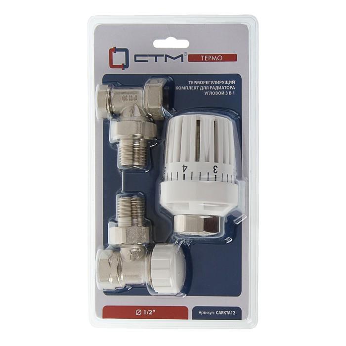 """Комплект термостатический """"СТМ"""" Термо, для радиатора, угловой, 1/2"""""""