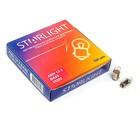 Лампа автомобильная STARLIGHT, BA9S, 12 В, 3 Вт