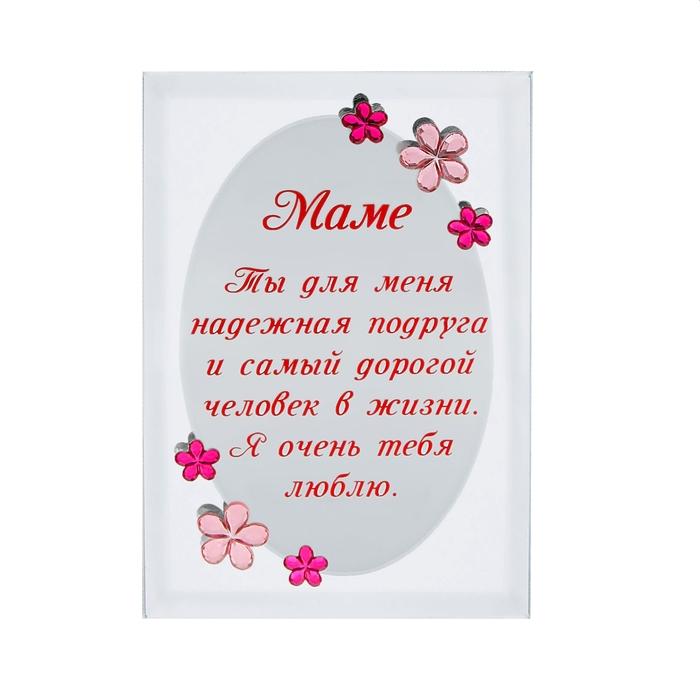 Открытка для мамы со словами, днем рождения дочери