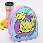 """Детская термосумка рюкзак """"Динозаврик"""", 3,5 л"""